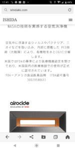 Screenshot_20200518-174201